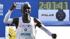 Eliud Kipchoge estable nuevo récord mundial de maratón