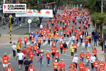 Las 15 carreras de mayor participación en Colombia en 2017