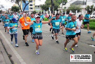 Listado oficial élite Media Maratón de Bogotá 2018