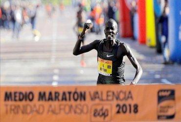 Se establece nuevo récord mundial de media maratón