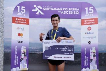 Ginary Camargo y Sebastian Peralta los primeros en la carrera de Ascenso Scotiabank Colpatria